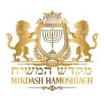 Mikdash HaMoshiach - Logo