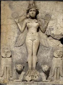 Ancient Sumerian Art of Ninlil